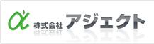 株式会社アジェクト